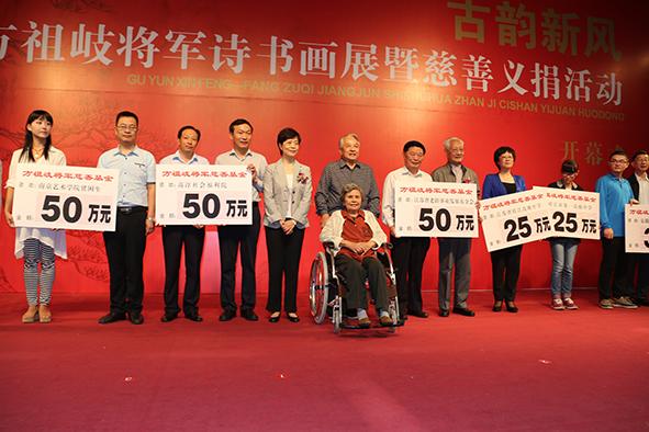 2-方祖岐将军向失能老人、孤残儿童和贫困学子代表捐赠.JPG